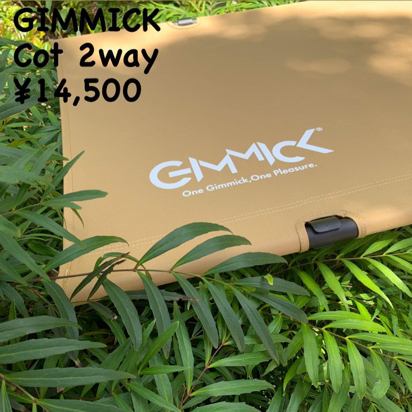 今までなかった発想とワクワクするような仕掛けを目指す!「GIMMICK(ギミック)」お取り扱い始めました
