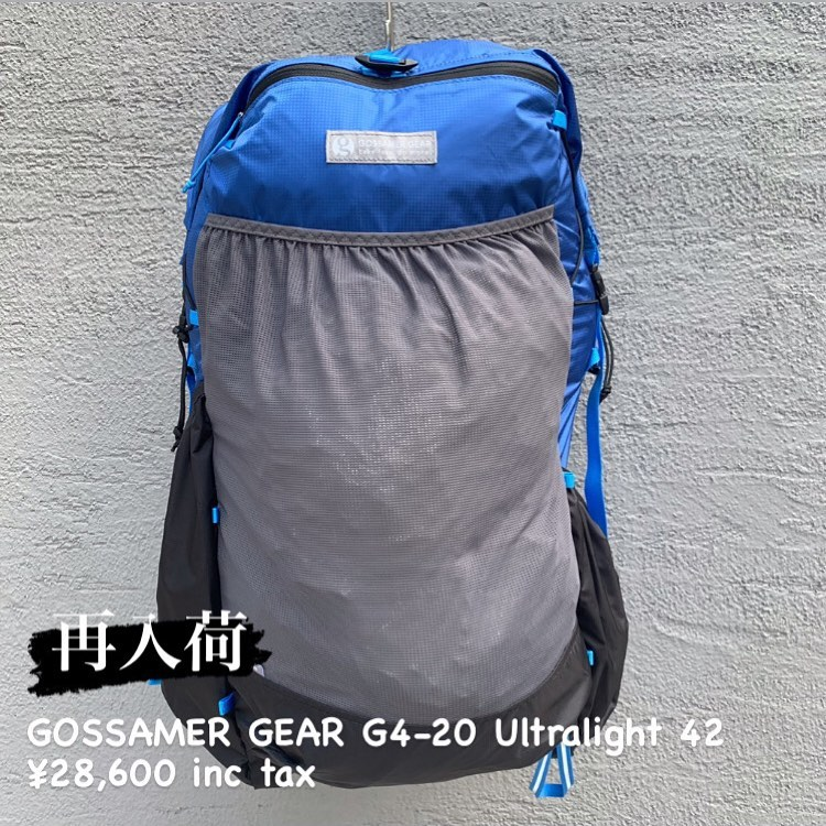 『GOSSAMER GEAR G4-20 Ultralight 42』再入荷のお知らせ