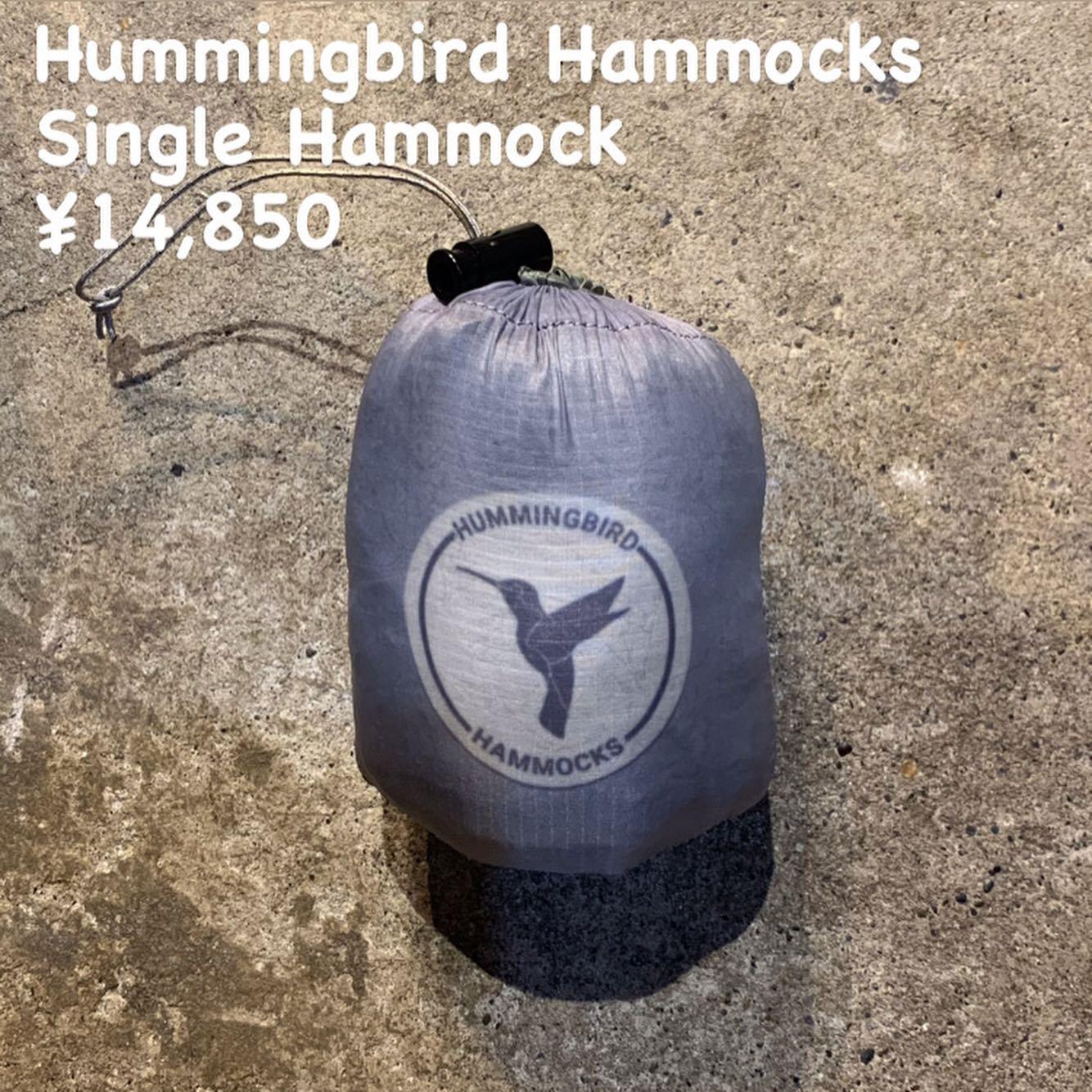 手の平にのる最小最軽量ハンモックの決定版『Hummingbird Hammocks シングルハンモック』のご紹介
