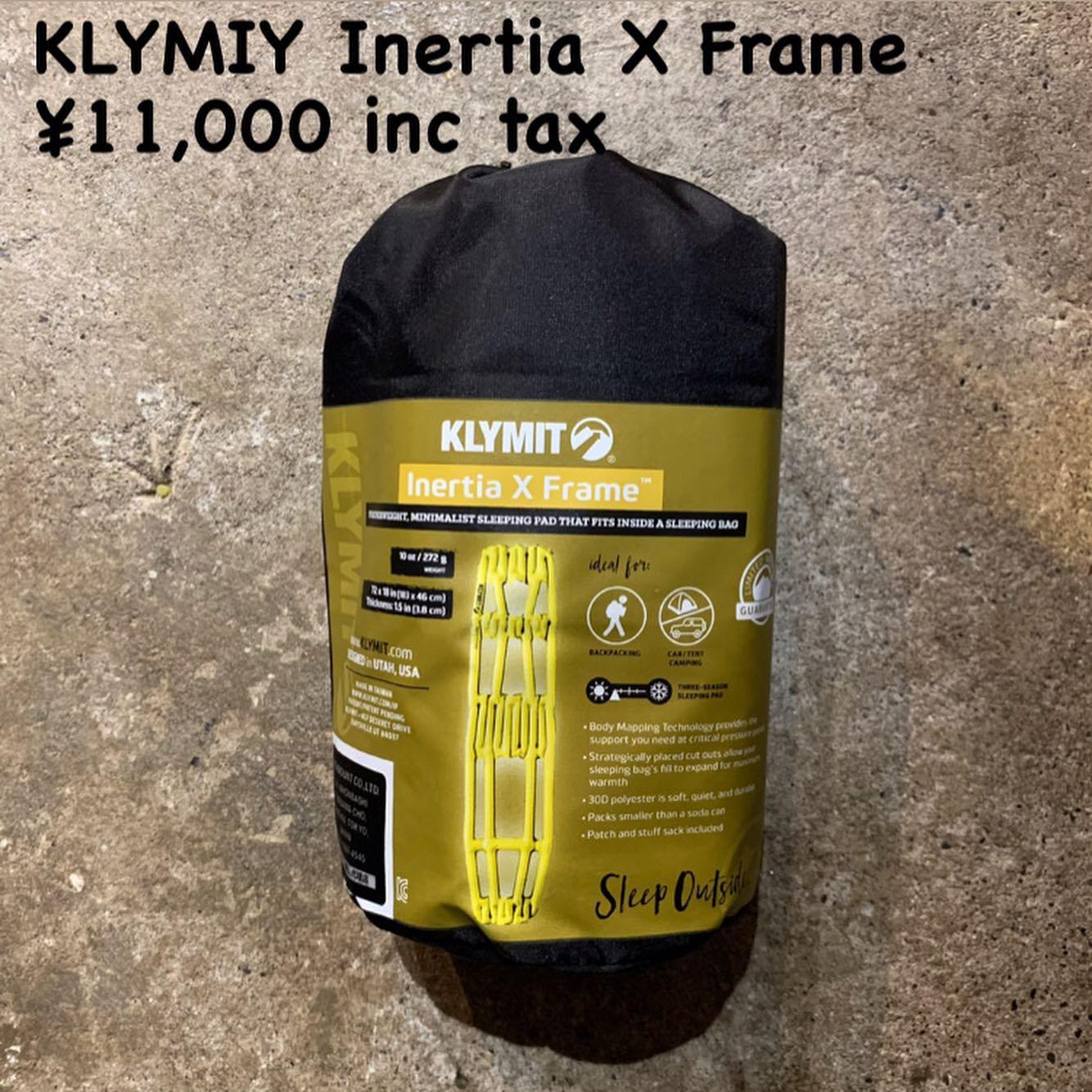 軽さとパッキングサイズを重視したマットシリーズ『KLYMIY イナーシャ X フレーム』のご紹介