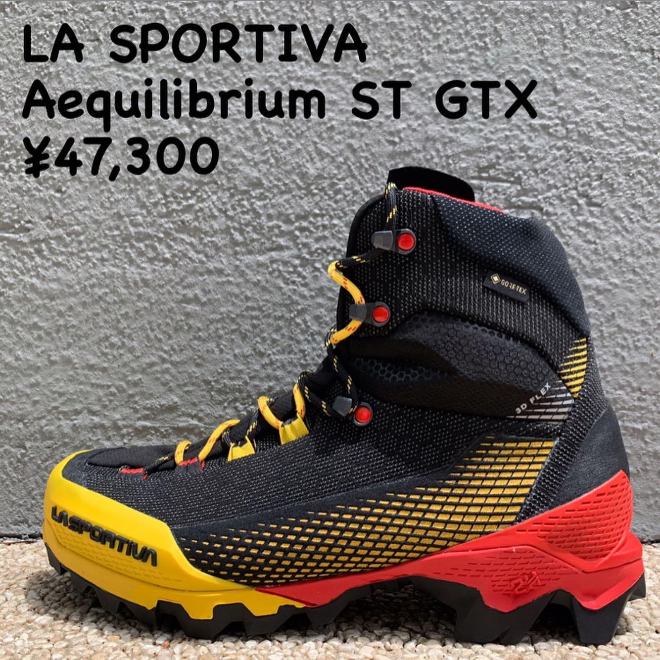 ラ・スポルティバの先鋭的な技術を搭載した一足『エクイリビウム ST GTX』のご紹介