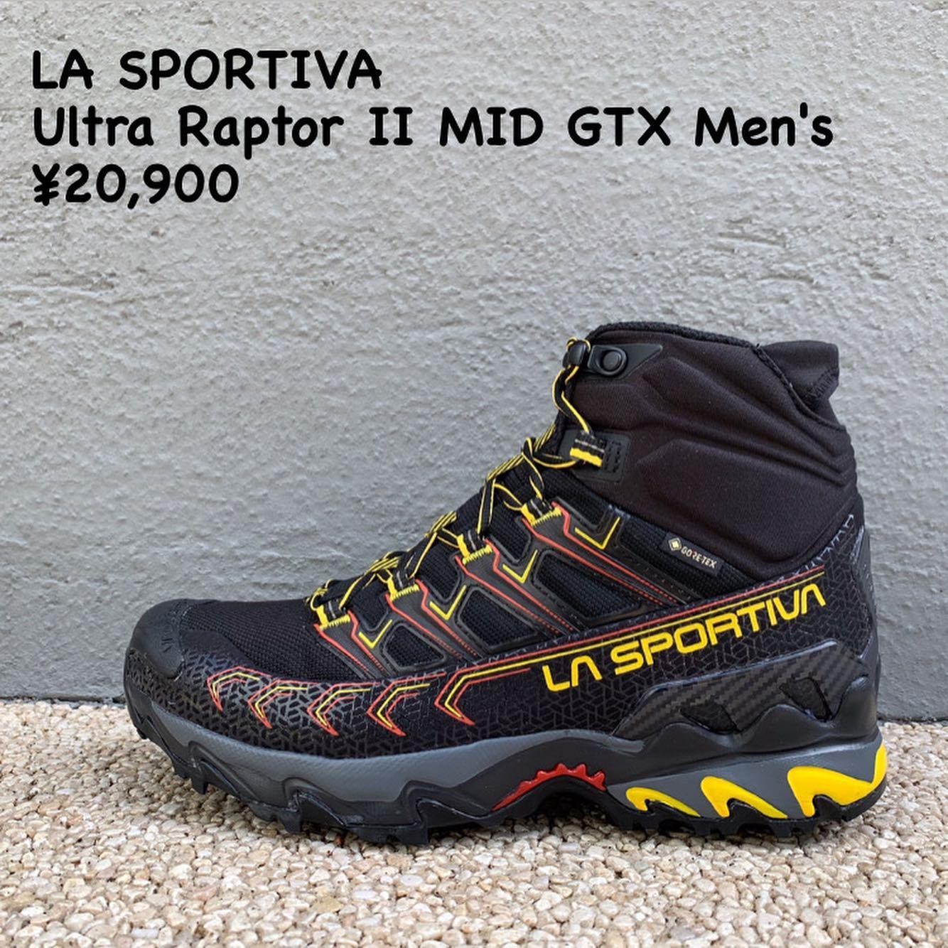 ゴアテックスを使い、雨の日でもスピーディーに『LA SPORTIVA ウルトララプター II MID GTX』のご紹介