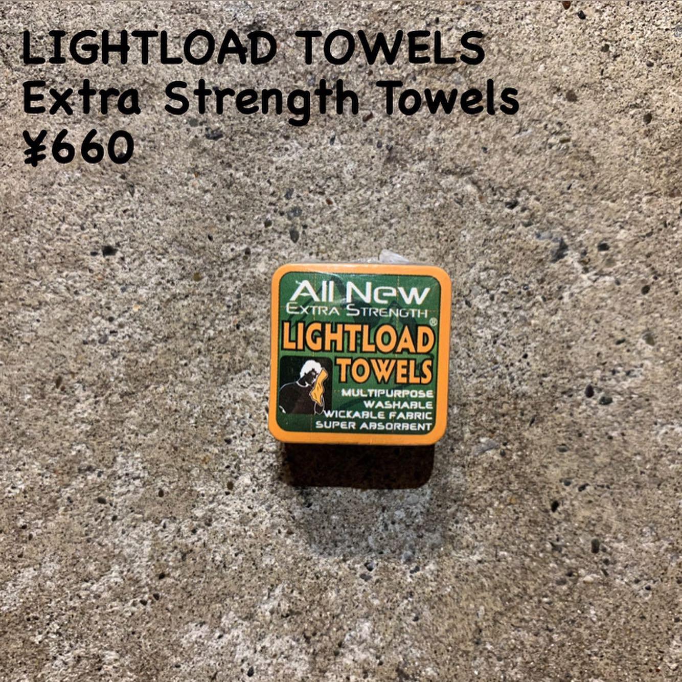 環境にもお肌にも優しいタオル『LIGHTLOAD TOWELS(ライトロードタオルズ)』のご紹介