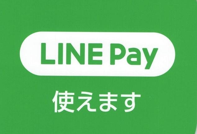 【LINE Pay はじめました】
