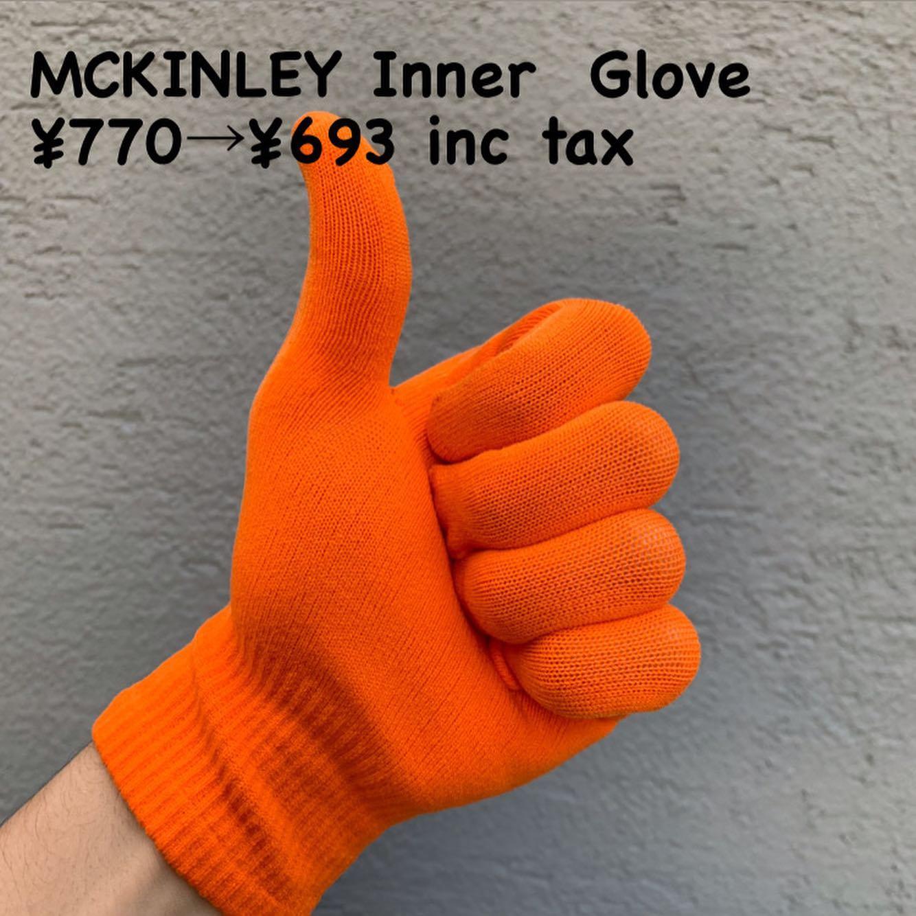 この価格で、この品質、伸びも良く、手にぴったりフィットするインナーグローブ全4種類のご紹介