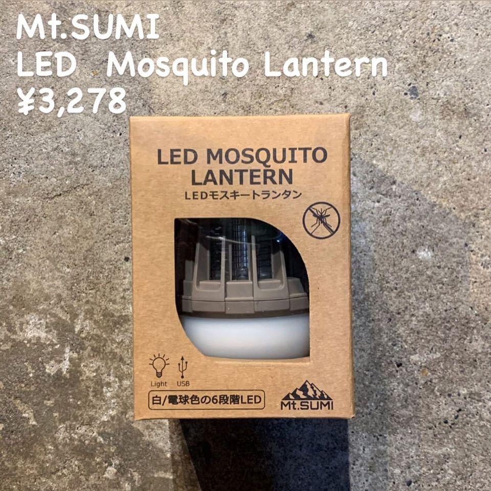 電撃殺虫器も付いて、お部屋でもアウトドアシーンでも大活躍!『Mt.SUMI LEDモスキートランタン』のご紹介