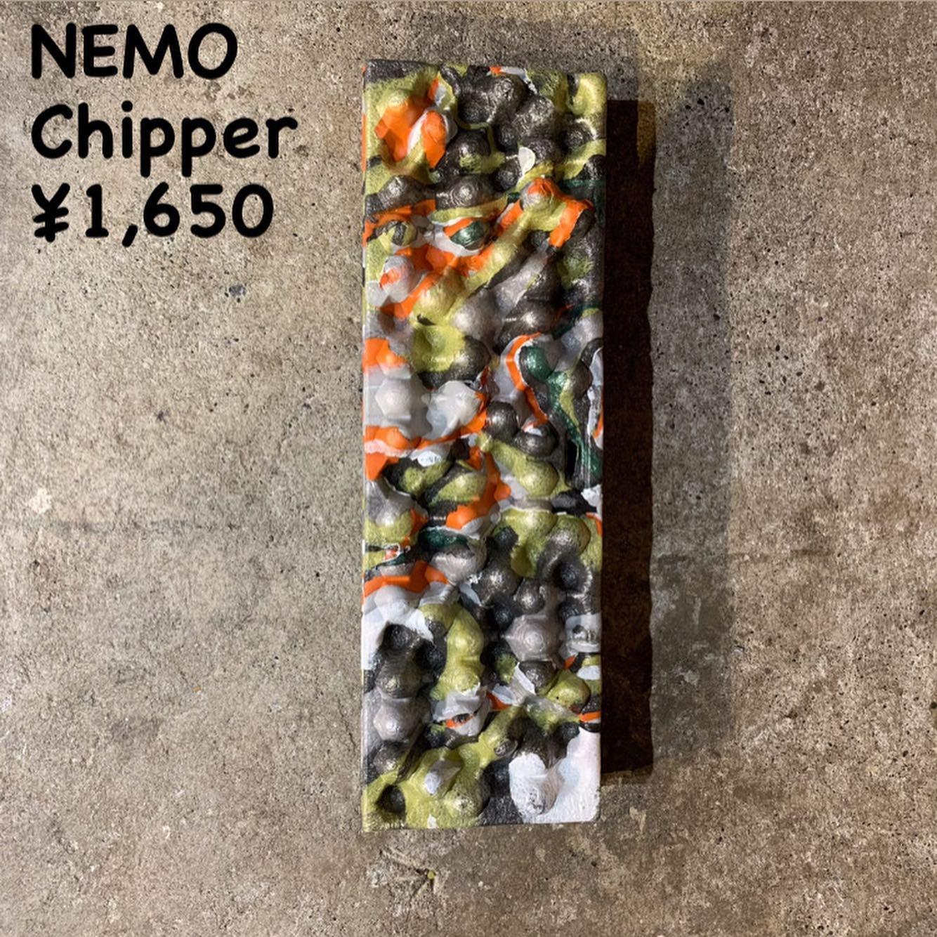 100%リサイクル素材で作られたサスティナブル製品『NEMO チッパー』のご紹介