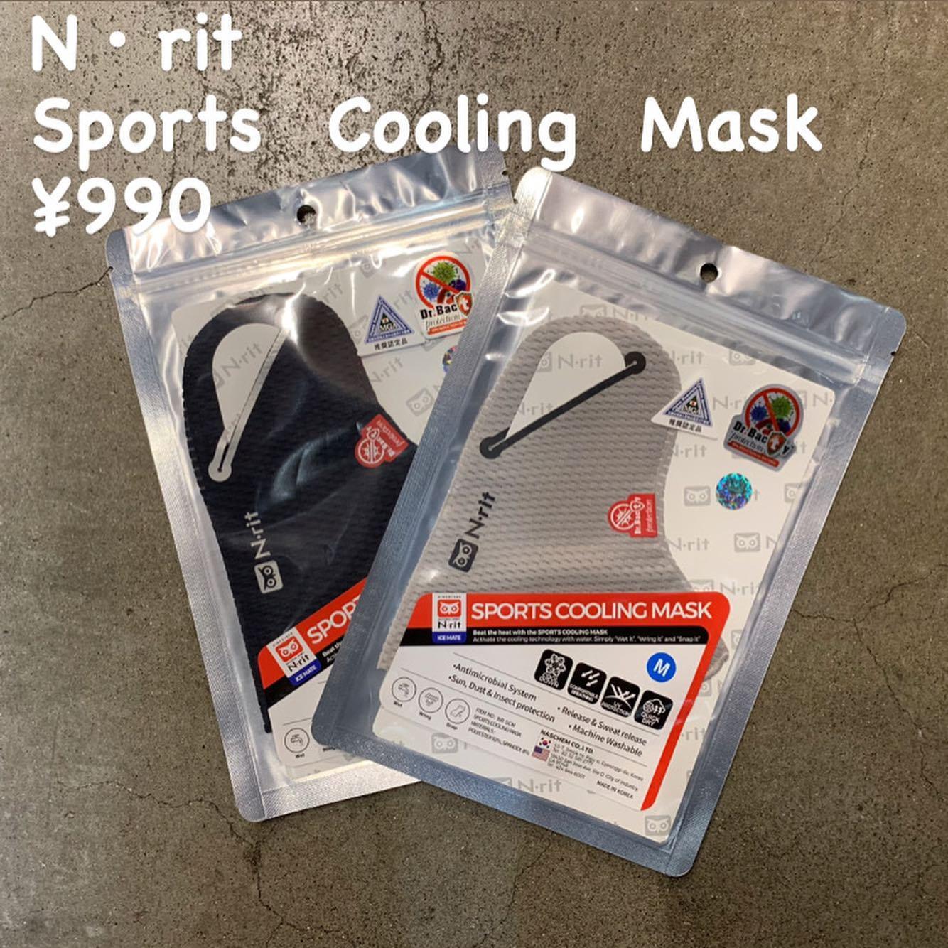 高通気性の良さで蒸し暑い季節や、運動時も快適に『N・rit スポーツ クーリング マスク』のご紹介