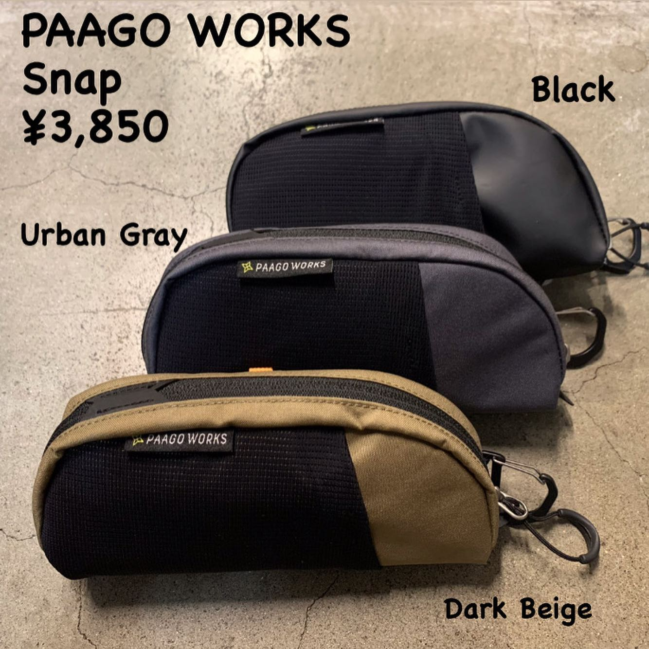 『PAAGO WORKS スナップ』再入荷のお知らせ