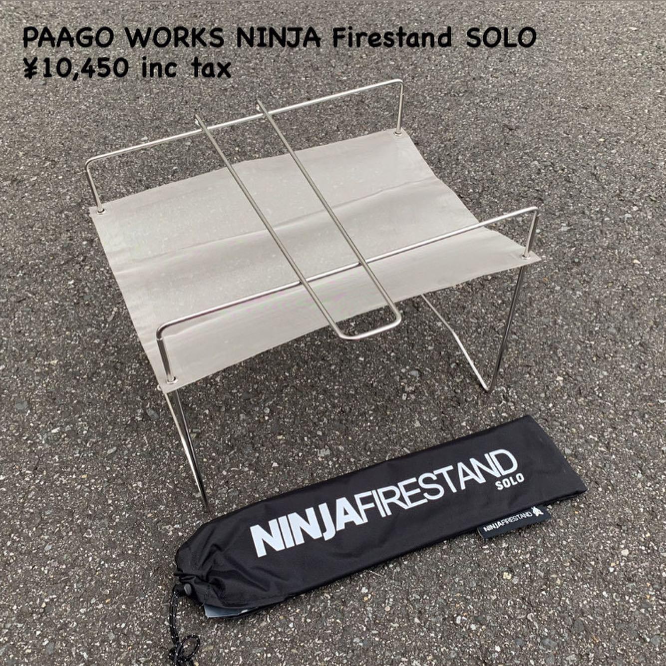 最軽量クラスの焚火台『PAAGO WORKS ニンジャ ファイヤースタンド ソロ』のご紹介