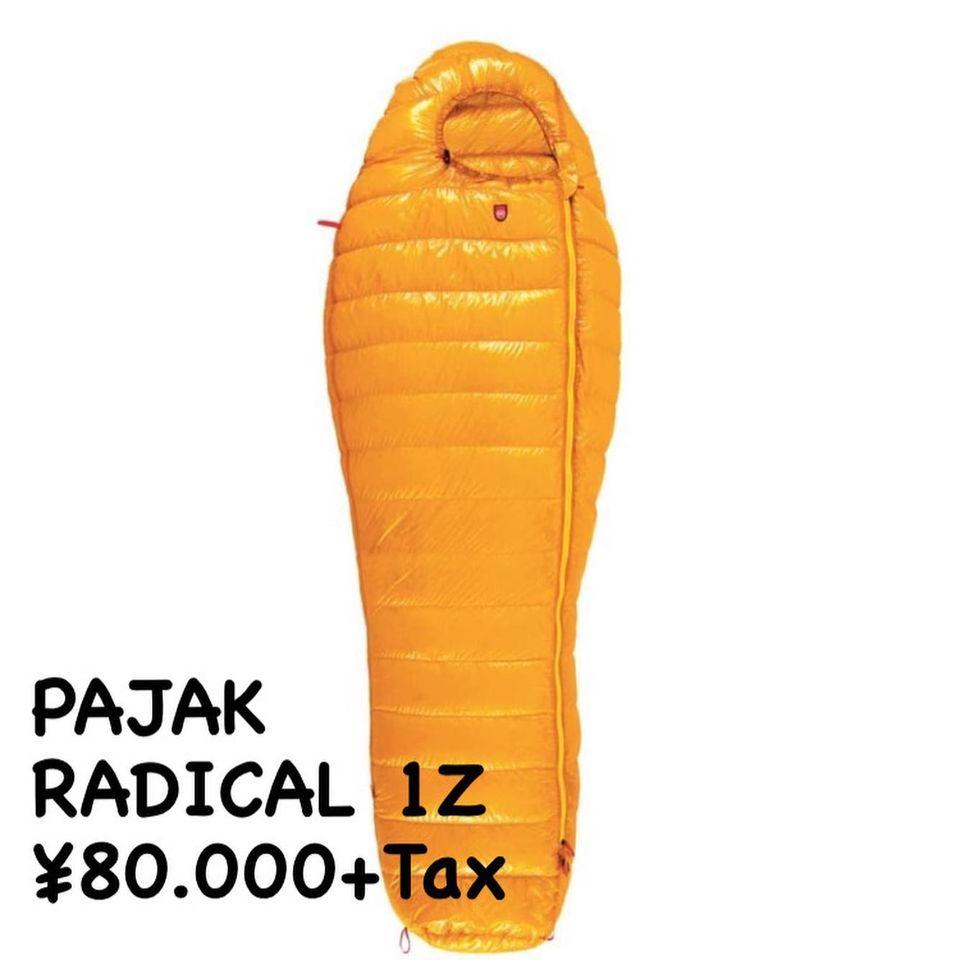 シビアなパッキングを求められる方は要チェック!PAJAKのスリーピングバッグをご紹介