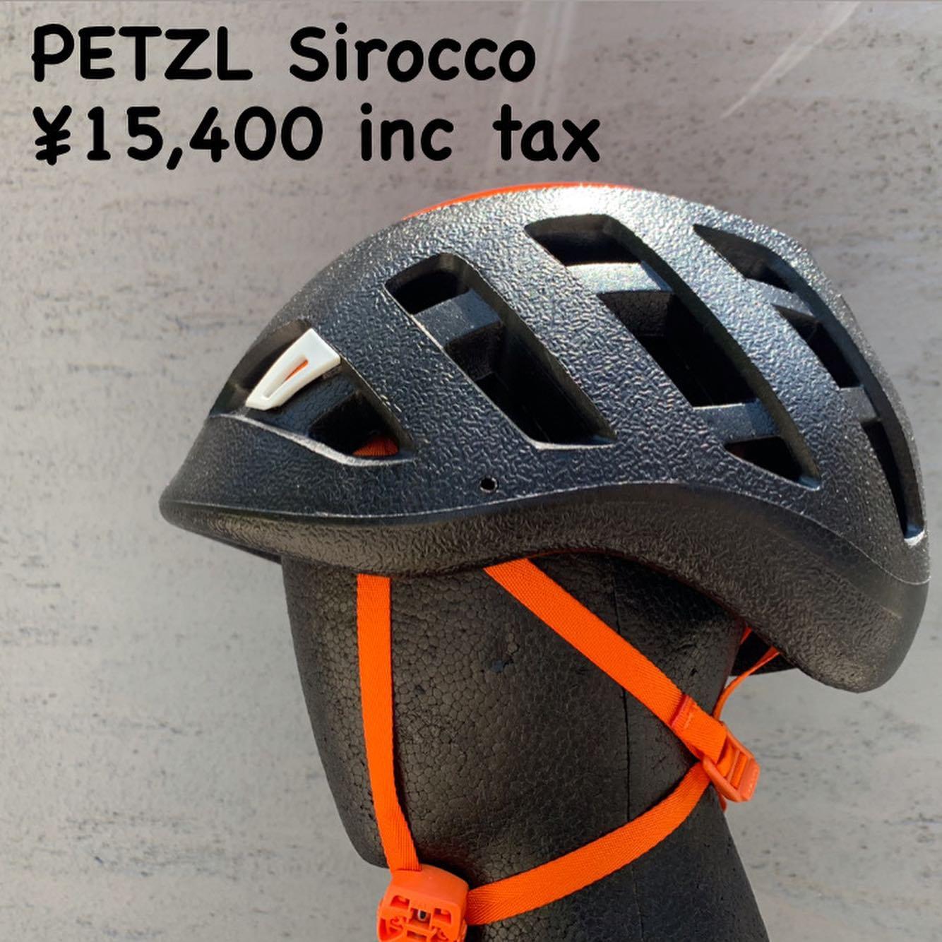 わずか160gの軽量なヘルメット『PETZL シロッコ』のご紹介