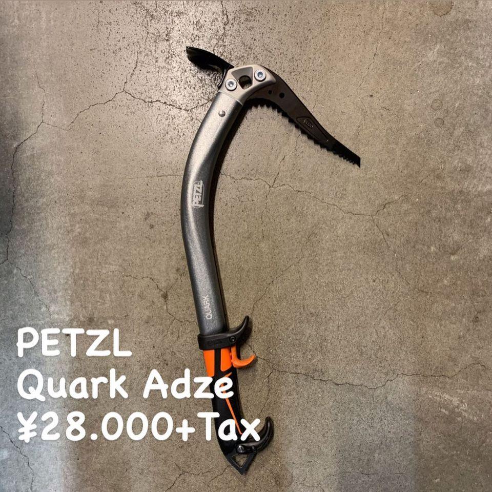 用途の広いアイスアックス『PETZL クォーク』のご紹介