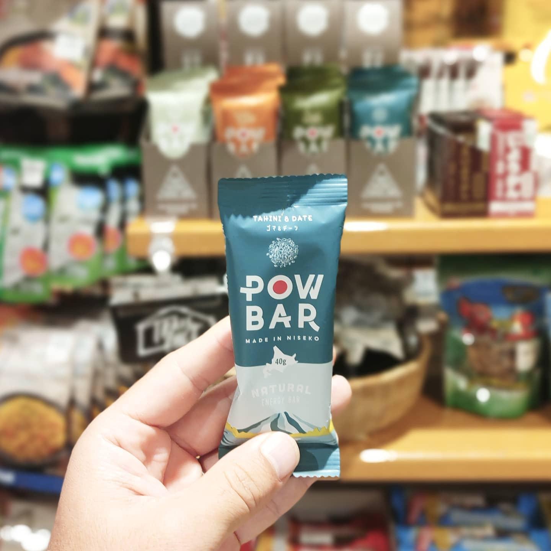 先日取り扱いを開始した『POWBAR』を味見しました!