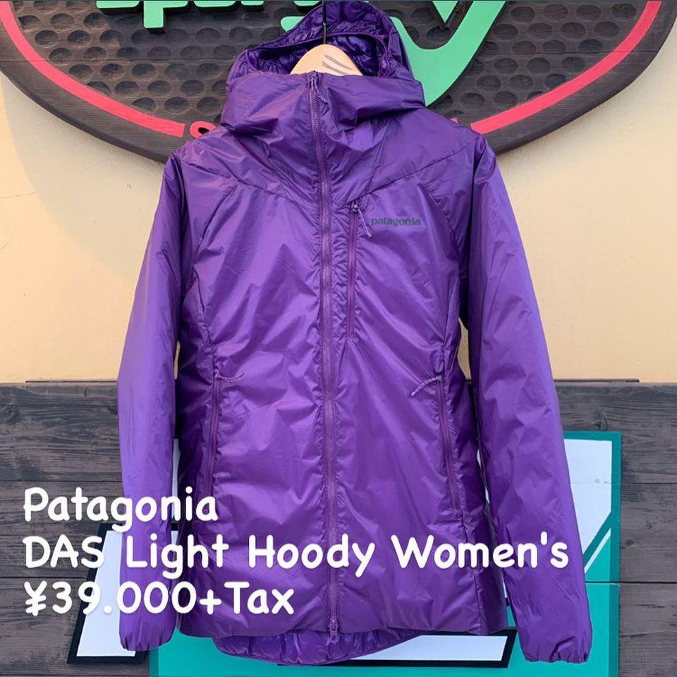 超軽量なビレイ用フーディ『Patagonia DASライト フーディ ウィメンズ』のご紹介