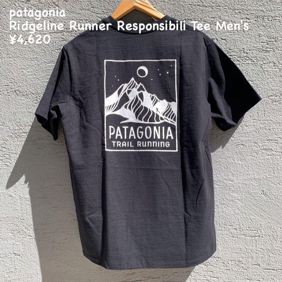 地球を救うためのビジネスを実践パタゴニア製品の中で最もカーボン・フットプリントを抑えたTシャツ