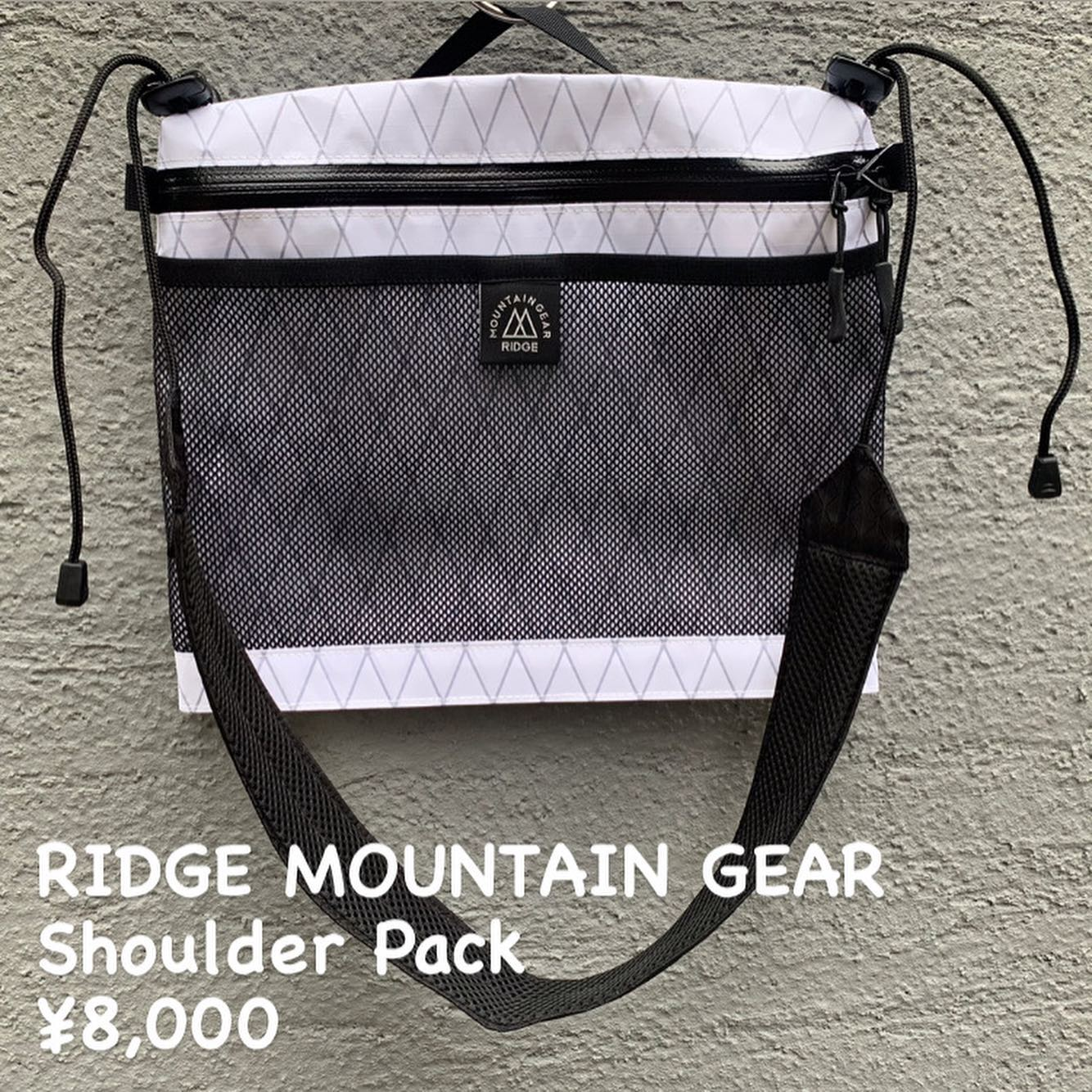 『RIDGE MOUNTAIN GEAR ショルダーパック』のご紹介