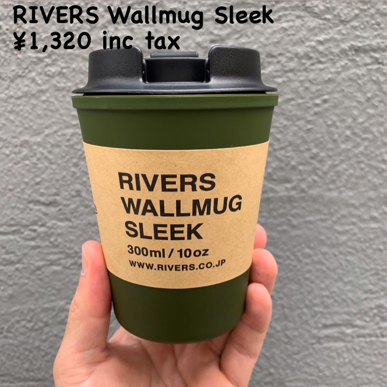 『RIVERS ウォールマグ スリーク』のご紹介