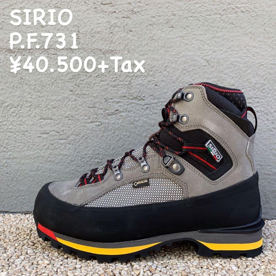 日本人の足型に合った雪山用登山靴『SIRIO P.F.731』のご紹介