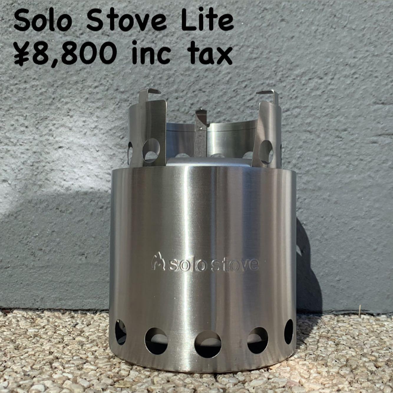 アメリカ テキサス発のSolo Stove(ソロストーブ)『SOLO STOVE ライト』のご紹介