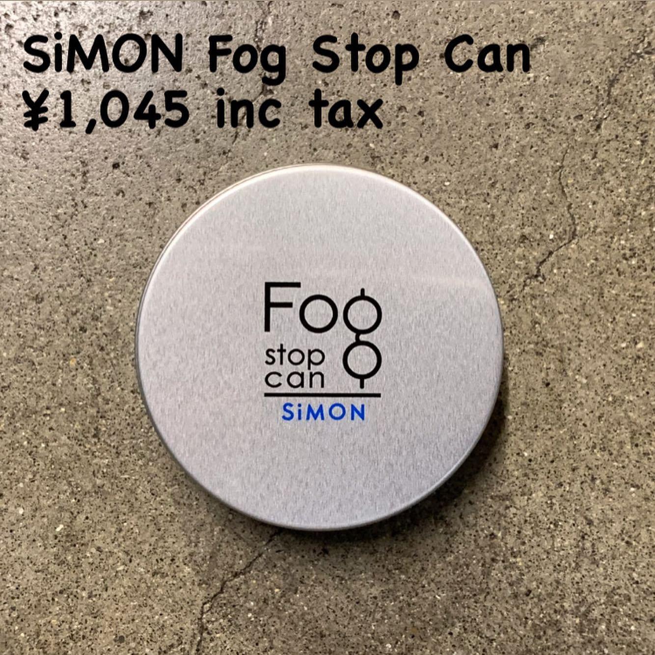 拭くだけでメガネのくもりを速攻解消!『SiMON フォグストップ缶』のご紹介