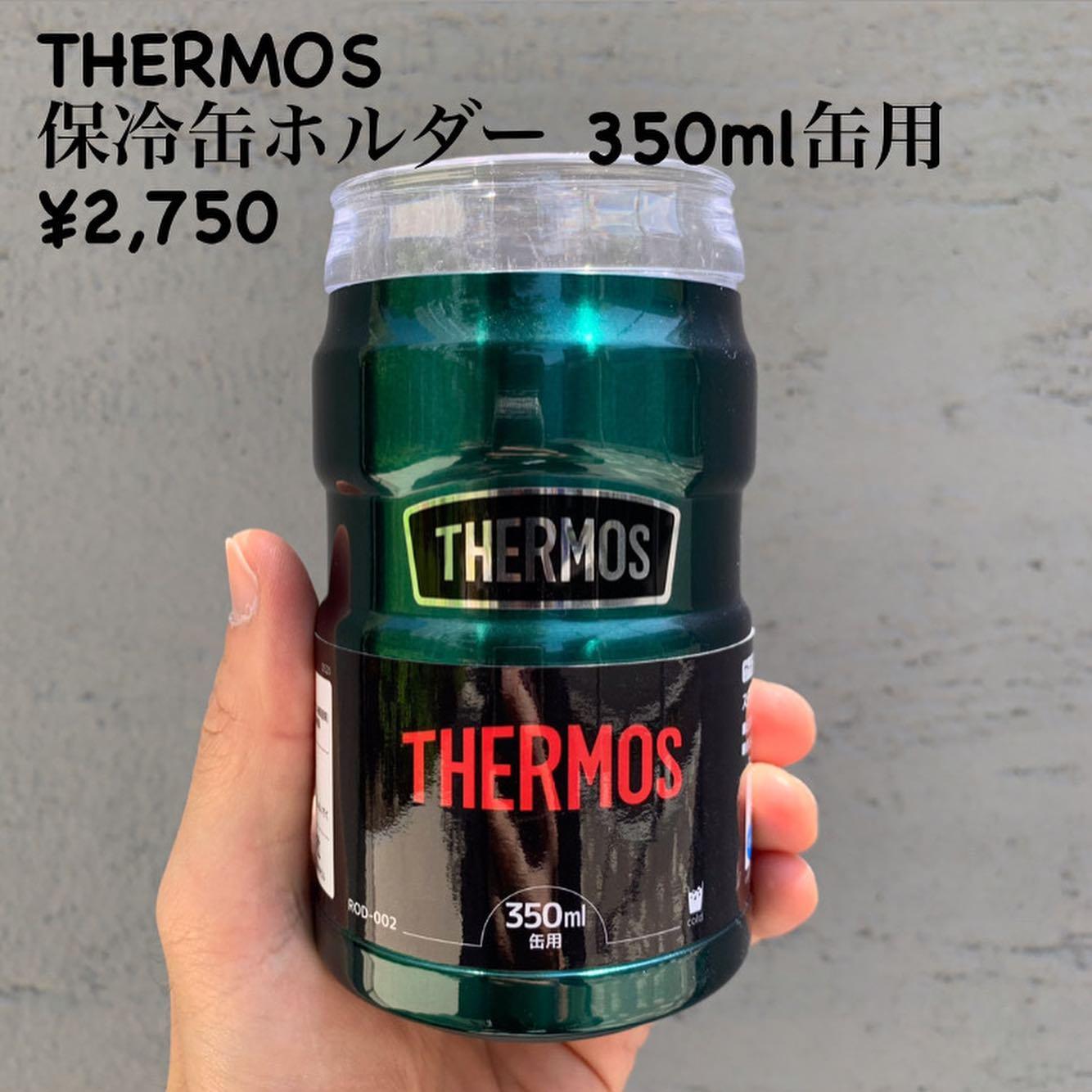 缶飲料のおいしい温度をキープ『THERMOS 保冷缶ホルダー 350ml缶用』のご紹介