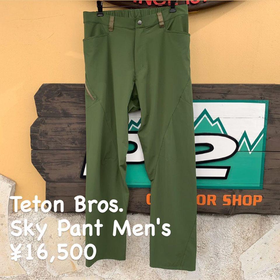 優れた耐久撥水と高い通気性を持つ撥水加工『Teton Bros. スカイ パンツ メンズ』のご紹介