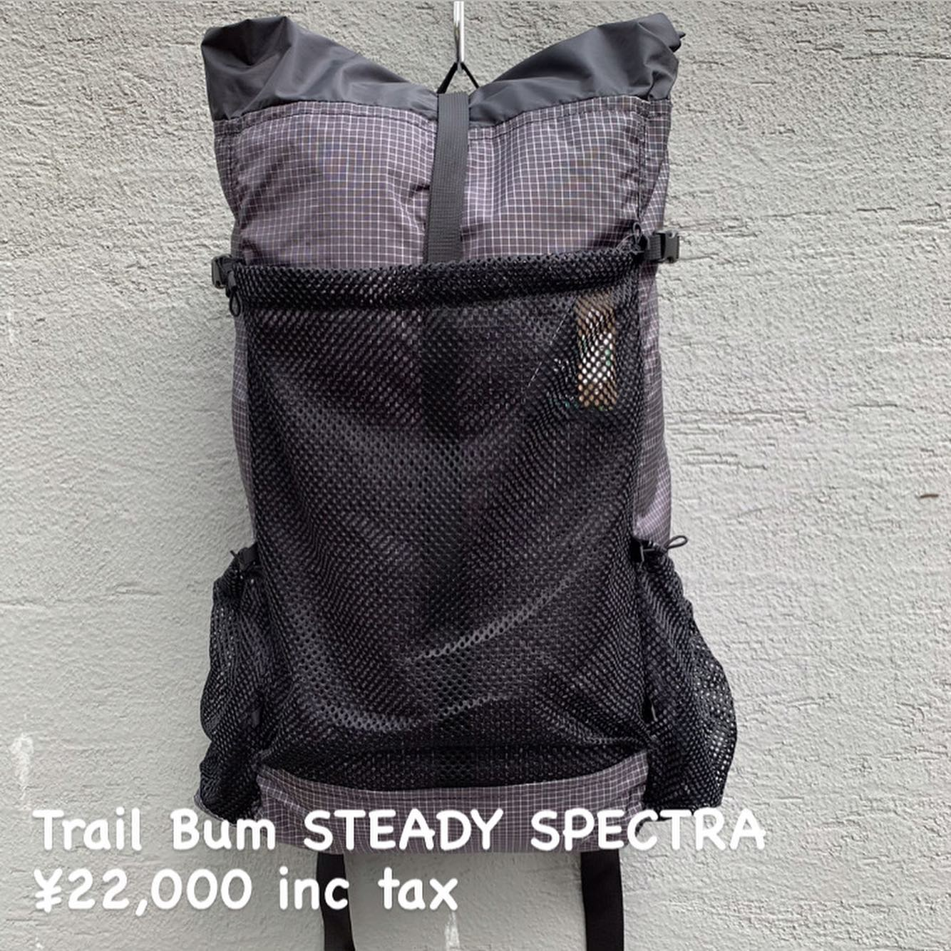 TRAIL BUMのフラッグシップモデルのひとつ「Steady」のご紹介