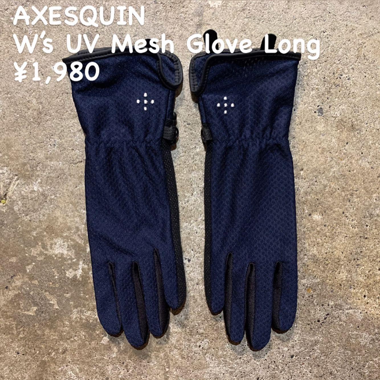 『AXESQUIN ウィメンズ UV メッシュグローブロング』のご紹介