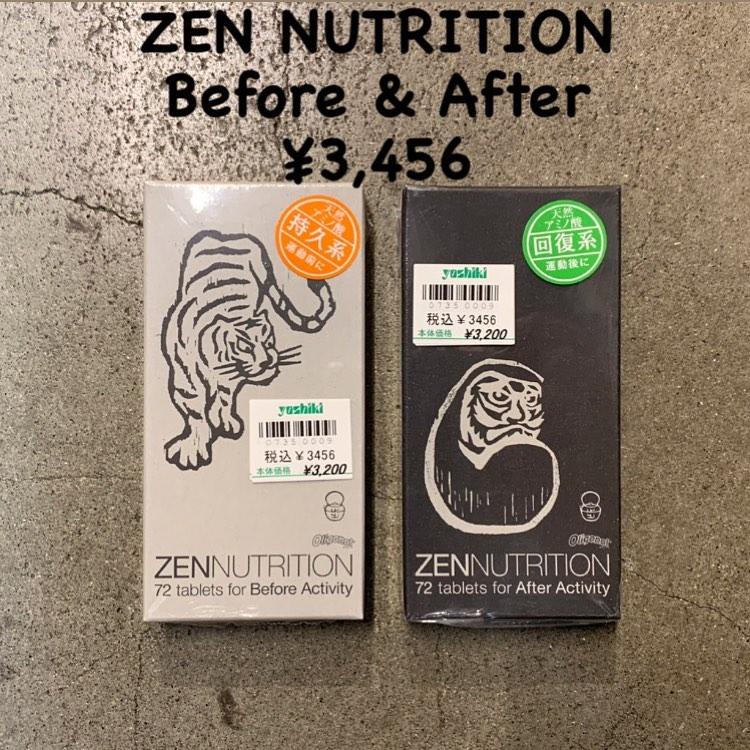 スポーツを楽しむ全ての方の為に『ZEN NUTRITION』のご紹介