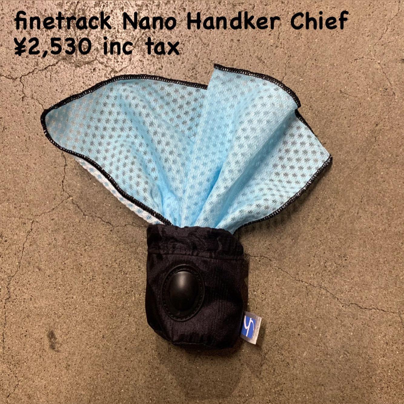 濡らして拭くだけで、汚れや皮脂をすっきり『finetrack ナノハンカチ』のご紹介