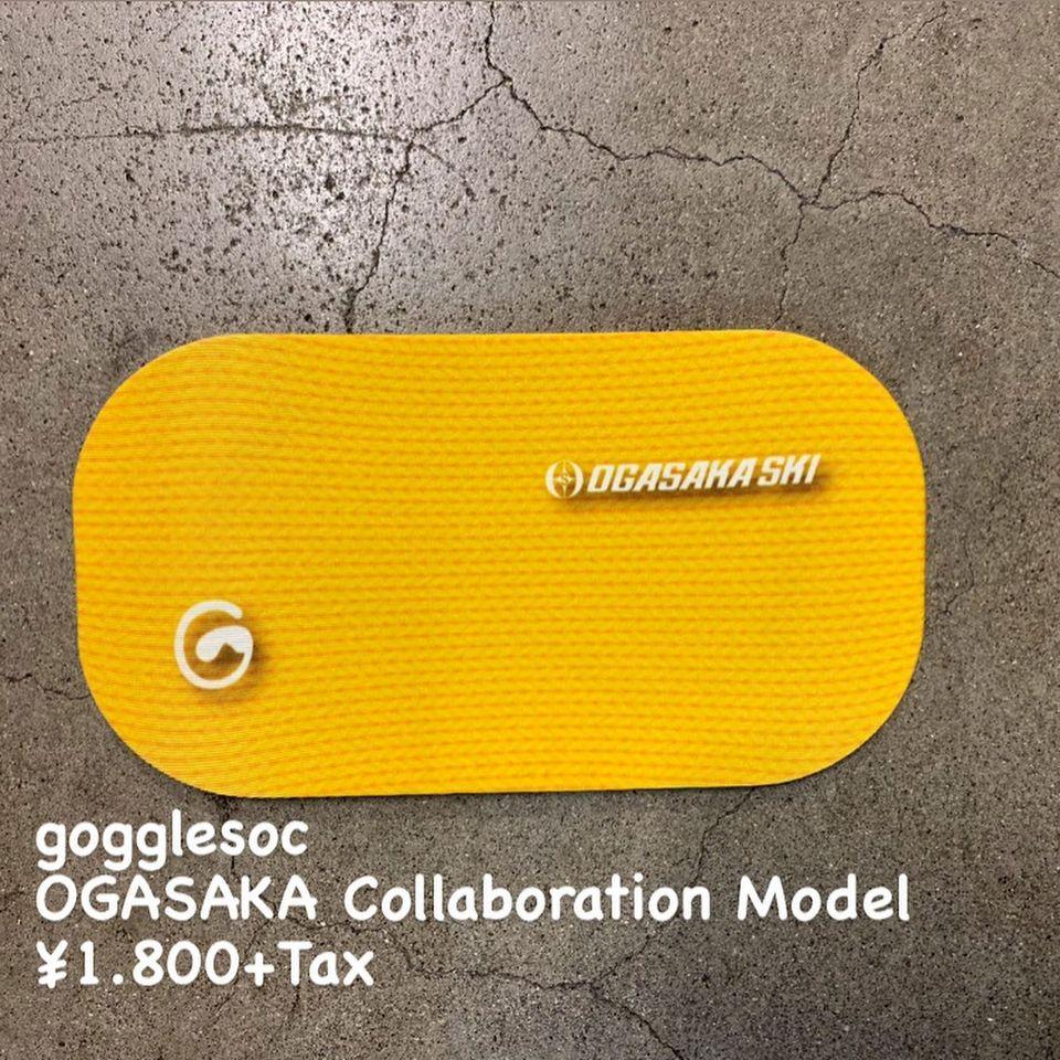 ゴーグルをスタイリッシュに守る『gogglesoc』のご紹介