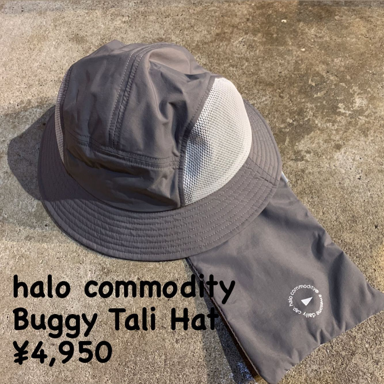 『シンプルだけど飽きさせない』そんなアイテムを作り出している帽子ブランドのご紹介