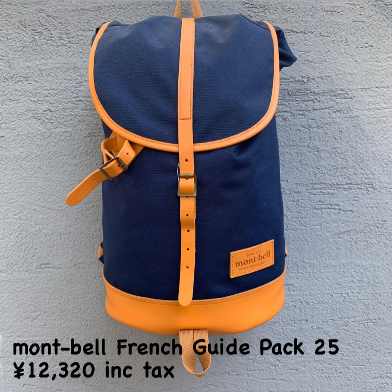 クラシカルな表情を持ち、高い強度と耐久性を備えたデイパック『mont-bell フレンチガイドパック25』のご紹介