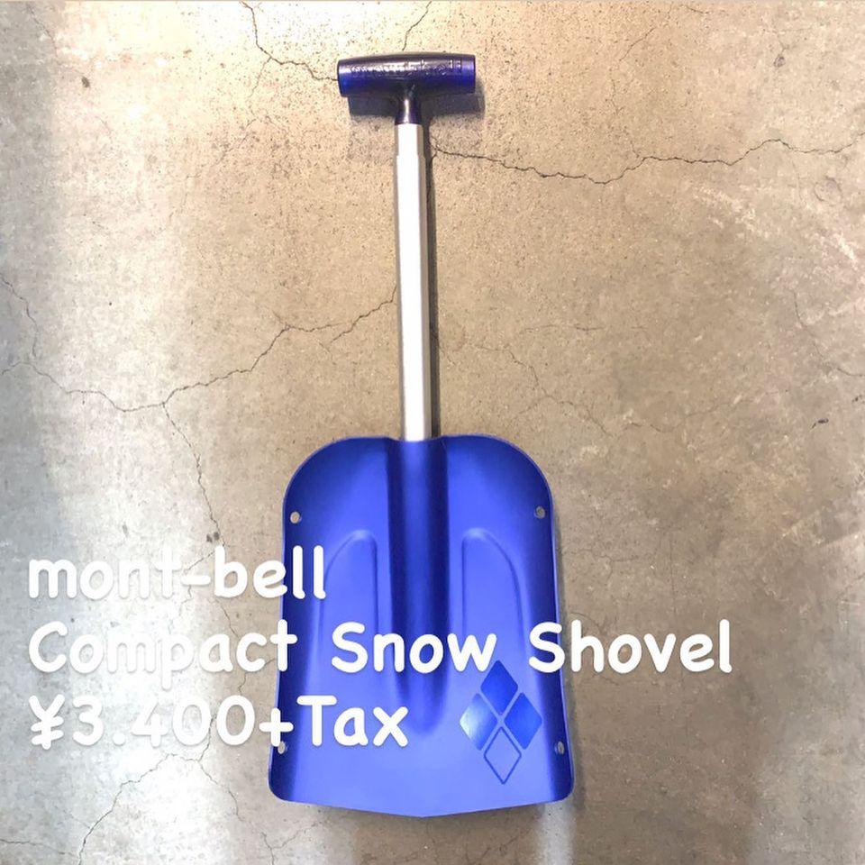 コンパクトに収納できるスノーショベルのご紹介